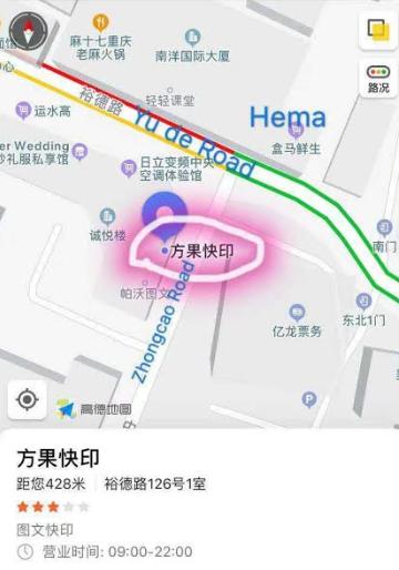 Copy shop Shanghai repro