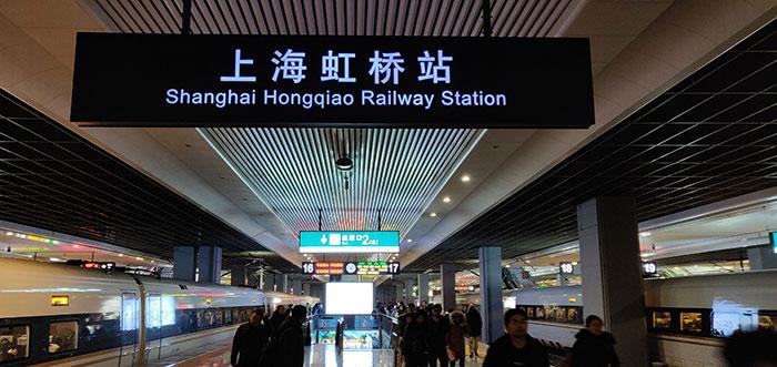 Shanghai Honqiao Treinstation